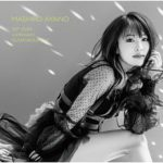 [Single] 綾野ましろ – GET OVER / confession / GLAMOROUS SKY (2019/MP3+Flac/RAR)