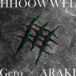 [Album] GeroxARAKI – HHOOWWLL (2019/MP3/RAR)