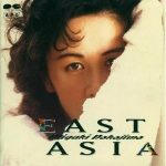 [Album] Miyuki Nakajima – East Asia [MP3]