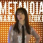 [Single] 水樹奈々 – METANOIA (2019/MP3+Flac/RAR)