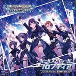 [Album] THE IDOLM@STER CINDERELLA GIRLS STARLIGHT MASTER 30 ガールズ・イン・ザ・フロンティア (2019/MP3/RAR)