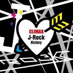 [Album] Various Artists – CLIMAX J-Rock History [MP3]