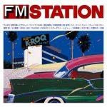 [Album] Various Artists – FM STATION (SONY Music)[MP3]