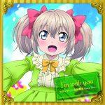 [Single] ラティナ(高尾奏音) – TVアニメ『うちの娘の為ならば、俺はもしかしたら魔王も倒せるかもしれない。』オープニング・テーマ 「I'm with you」 (2019/MP3/RAR)