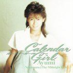 [Album] 中村あゆみ – Calendar Girl (1995/MP3+Flac/RAR)