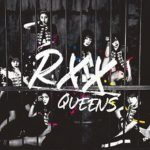 [Album] Queens – RXX (MP3+Flac/RAR)