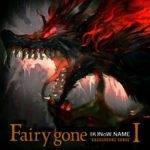 [Album] (K)NoW NAME – Fairy gone BACKGROUND SONGS I (2019/MP3+Hi-Res FLAC/RAR)