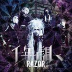 [Album] RAZOR – 千年ノ調べ (2019/MP3+Flac/RAR)