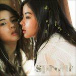 [Album] 田村芽実 – Sprout (2019/MP3+Flac/RAR)