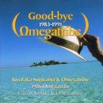 [Album] Omega Tribe – Good-bye Omegatribe 1983-1991 [MP3]