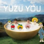 [Album] Yuzu – YUZU YOU [2006-2011][MP3]