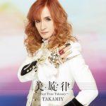 [Album] Toshihiko Takamizawa – Bisenritsu ~Best Tune Takamiy~[MP3]