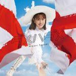 [Single] 鈴木みのり – ダメハダメ (2019/MP3/RAR)