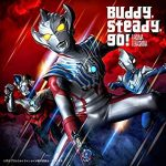 [Single] 寺島拓篤 – 『ウルトラマンタイガ』オープニングテーマ「Buddy,steady,go!」 (2019/MP3/RAR)