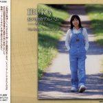 """[Album] イルカ – 私の动物アルバム""""・・・そして今も"""" (2004/MP3/RAR)"""