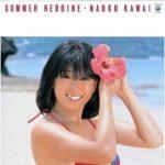 [Album] Naoko Kawai – Summer Heroine [MP3]