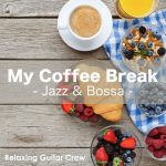 [Album] Relaxing Guitar Crew – My Coffee Break – Jazz & Bossa [MP3]