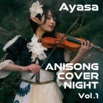 [Album] Ayasa – ANISONG COVER NIGHT Vol.1 (2019/MP3+Hi-Res FLAC/RAR)