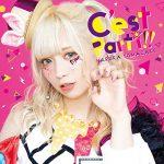 [Album] 山崎はるか – C'est Parti!! (2019/MP3/RAR)