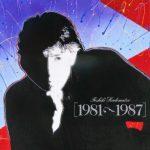 [Album] 角松敏生 – 1981-1987 (1993/MP3/RAR)