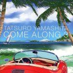 [Album] Tatsuro Yamashita – COME ALONG 3 [FLAC + MP3]