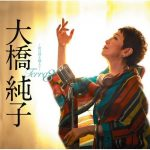[Album] 大橋純子 – Terra3~歌は時を越えて~ (2019/MP3/RAR)