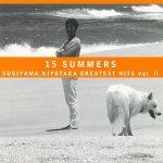 [Album] Kiyotaka Sugiyama – 5 summers sugiyama, kiyotaka greatest hits vol.2 (Remastered 2016)[FLAC + MP3]