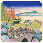 [Album] Masashi Sada – Shin-Jibunfudoki I Boukyou [MP3]