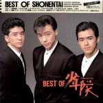 [Album] Shonentai – Best Of Shonentai [MP3]