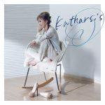 [Album] Mariko Takahashi – Katharsis [M4A/RAR]