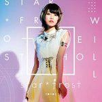 [Single] nonoc – TVアニメ 「 彼方のアストラ 」 オープニングテーマ 「 starfrost 」 (2019/MP3/RAR)