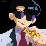 [Album] Fumiya Fujii – Fujii Rock [FLAC + MP3]