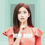 [Single] 大山琉杏 – BEEP BEEP (2019/AAC/RAR)