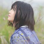 [Single] 番匠谷紗衣 – 自分だけの空 (2019/AAC+Flac/RAR)