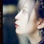 [Single] レオナ – Null (2019/MP3+Flac/RAR)