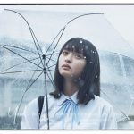[Single] Nogizaka46 – Yoake Made Tsuyogaranakute mo Ii [MP3]