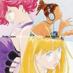 [Single] キャロル&チューズデイ(Vo.Nai Br.XX&Celeina Ann) – Polly Jean/Not Afraid (2019/MP3/RAR)