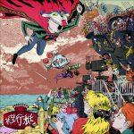 [Single] King Gnu – Hikoutei [MP3]