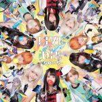 [Album] ぜんぶ君のせいだ。 – LIVE or DIE 〜ちぬいち〜 (2018/MP3/RAR)