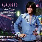 [Album] Goro Noguchi – GORO Prize Years, Prize Songs – Goro to Ikita Showa no Utatachi -[MP3]