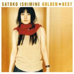 [Album] Satoko Ishimine – Golden Best Satoko Ishimine [MP3]