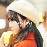 [Single] 麻倉もも (Momo Asakura) – 365xLOVE (2019/MP3+FLAC/RAR)