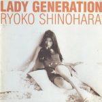 [Album] 篠原涼子 – LADY GENERATION (2013/MP3/RAR)