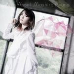 [Album] 綾野ましろ – Arch Angel (2019/MP3+Flac/RAR)