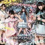 [Single] 星歴13夜 – ヨクトアステリズム (2019/MP3+Flac/RAR)