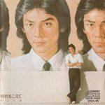 [Album] 松山千春 – 時代をこえて (1993/MP3/RAR)