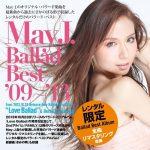 [Album] May J. – May J. Ballad Best '09~'13 (MP3+Flac/RAR)