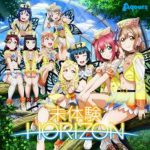 [Single] ラブライブ!サンシャイン!! – 未体験HORIZON (2019/MP3/RAR)
