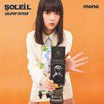 [Album] ソレイユ – Lollipop Sixteen (2019/MP3/RAR)