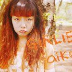 [Album] aiko – girlie (2019/MP3+Flac/RAR)